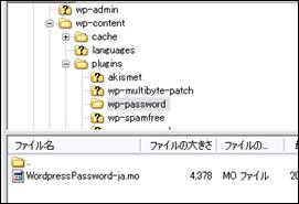 FTPでディレクトリを作る