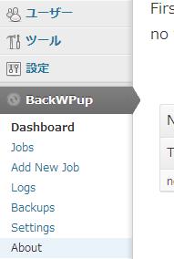 Add New Jobをクリック