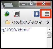 Chromeの文字コードを変更する方法