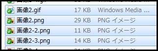 ファイルサイズの比較GIFとPNG